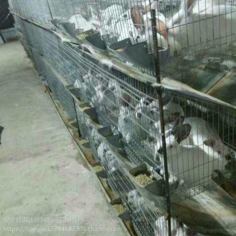 衡水兔子笼实体生产厂家【子母兔笼】商品兔笼