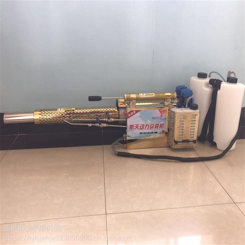 张北分体式脉冲烟雾机 加柴油就喷烟雾的弥雾机 重量轻的高质量烟雾机