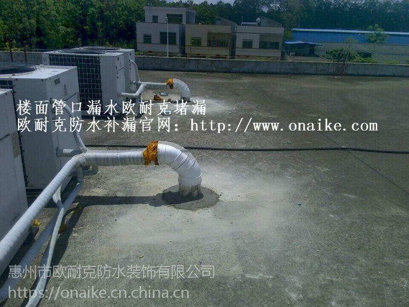 屋顶女儿墙角漏水到室内是不是防水层损坏导致的.惠州补漏堵漏公司