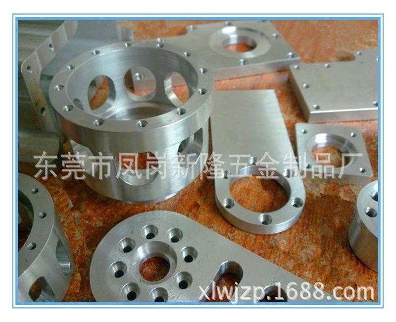 深圳东莞 铝制品零部件专业机加工 CNC机加工 机械加工铝型材 客户来图来料定制