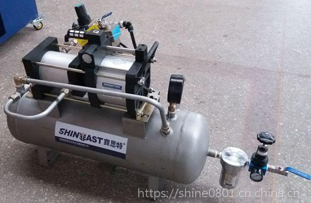 MPV02空气二倍增压机 空气压力放大器