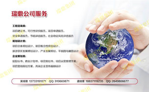 http://himg.china.cn/0/4_621_236610_610_380.jpg