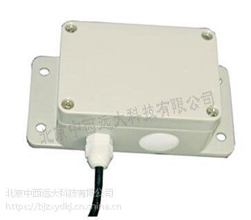 中西(LQS厂家)硫化氢变送器型号:XE48/MLHQ 库号:M407173