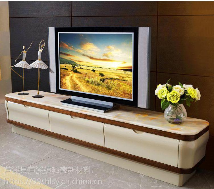 盛和隆仿玉 仿红木电视柜 ***新款欧式视听柜