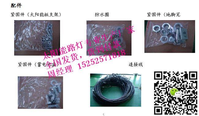 http://himg.china.cn/0/4_621_237516_650_380.jpg