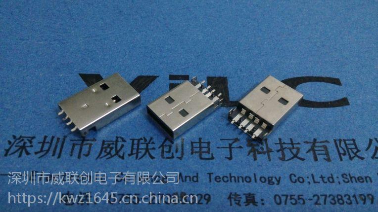 AM公头 直板 三件式 USB2.0 厂家直销高品质 LPC