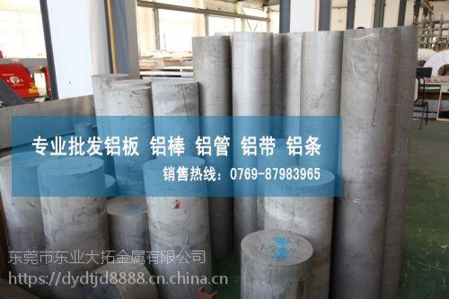 国产6063一公斤价格 6063铝棒直径