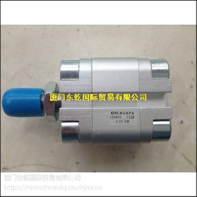 厦门现货ADVU-20-5-A-P-A费斯托-气缸库存