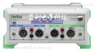 收/售二手安立Anritsu MT8855A 蓝牙耳机声学自动化测试系统