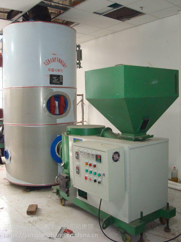 七台河改造35吨以下燃煤锅炉技术 永蓝生物质锅炉烟气治理装置