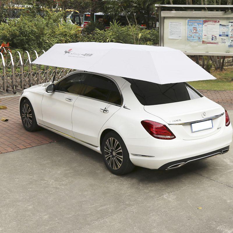 汽车车衣遮阳伞遮阳棚全自动移动车篷防晒隔热防雨户外折叠汽车棚