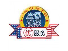 http://himg.china.cn/0/4_622_226602_240_180.jpg