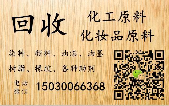 http://himg.china.cn/0/4_622_230192_538_340.jpg