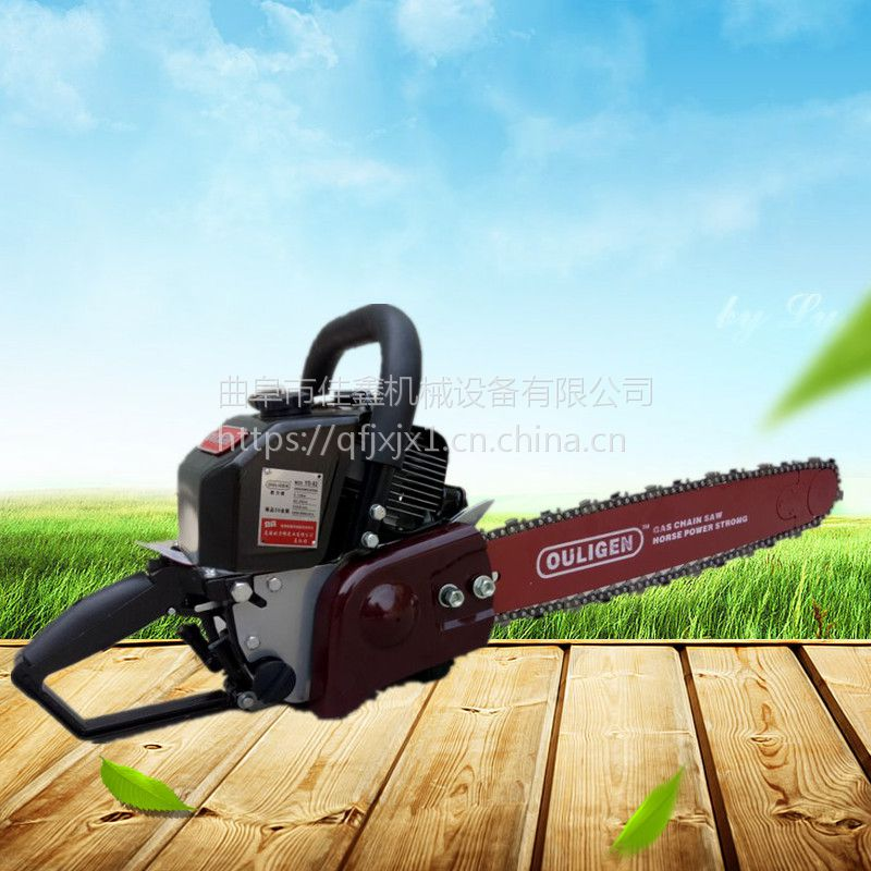 苗圃汽油起树机 带土球链条挖树机厂家 佳鑫弧铲移苗机