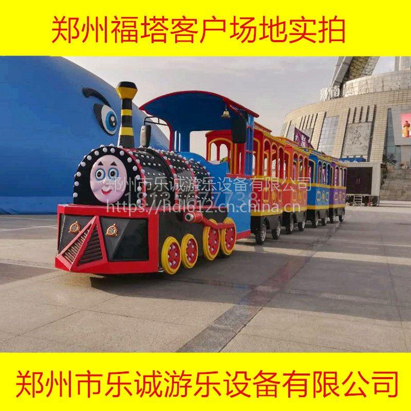 户外大型观光小火车超市儿童电动玩具广场无轨火车