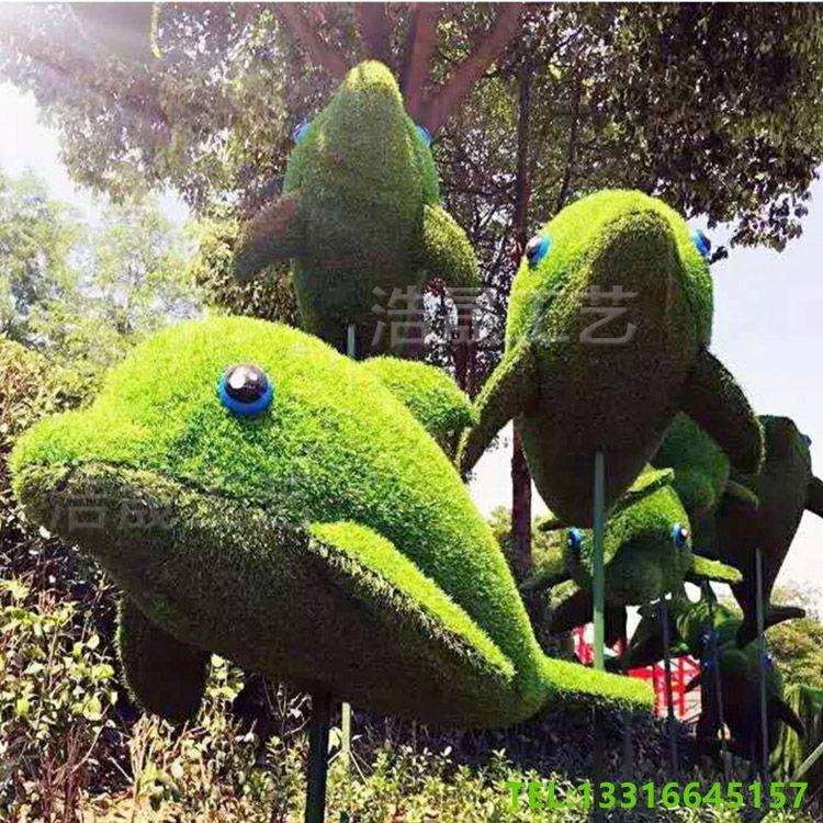 东莞莞城仿真绿雕 款式新奇怪异 创意绿雕制作 人造海豚装饰游乐场 可来图定制