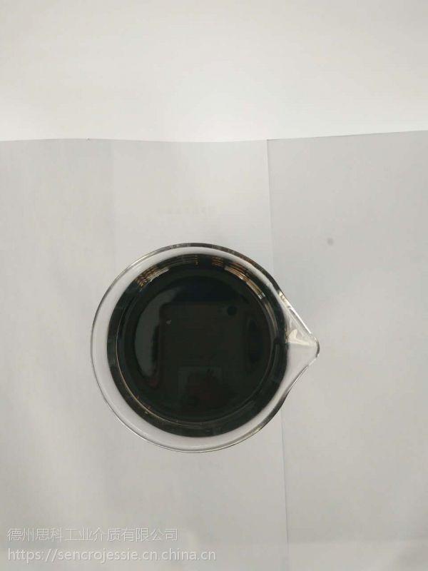 思科光亮淬火油 淬火油专业生产商