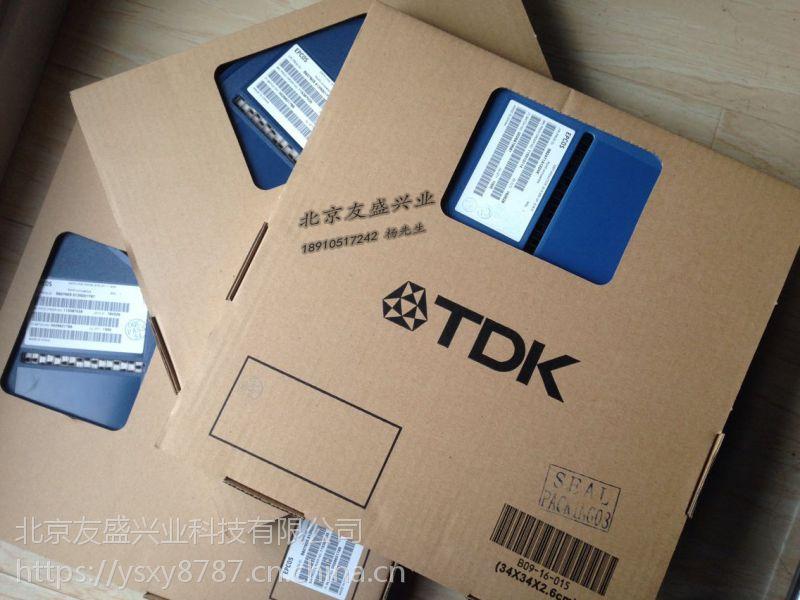 51uh共模电感B82790S513N201Y97 tdk一级代理