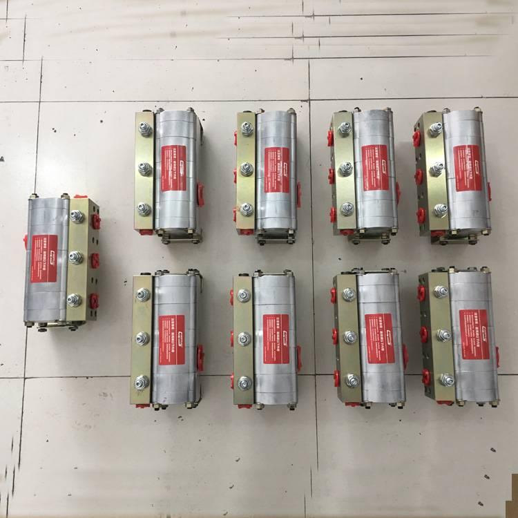 FD02-4型齿轮分流器