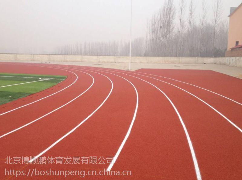 天津市水性塑胶跑道材料专业施工公司、免费三年质保!
