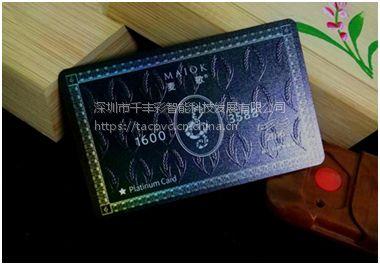 深圳黑卡厂家 千丰彩定制高端黑卡智能卡