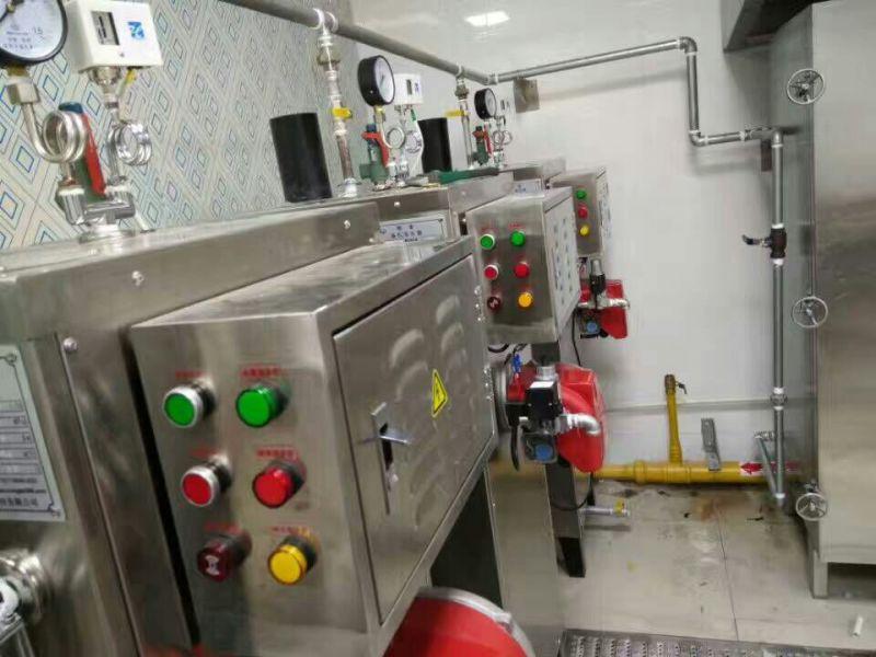旭恩环保70KG燃天然气蒸汽发生器烘干