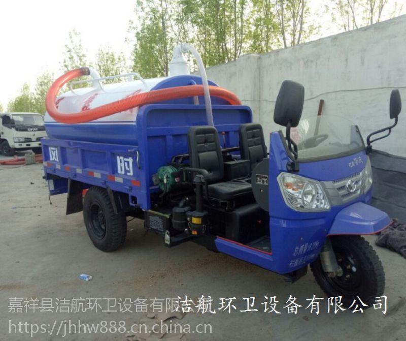 三轮车改装吸粪车多少钱一辆