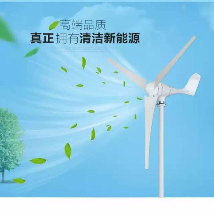 厂家直销 电控型 智能 10KW 水平轴风力发电机 晟成