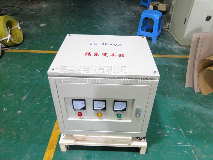 三相变压器价格SG-20kva三相隔离变压器380V变220V言诺