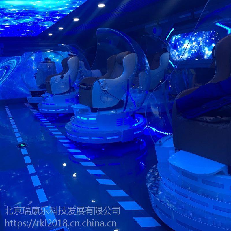 2018全新VR影院代理,加盟VR主题乐园