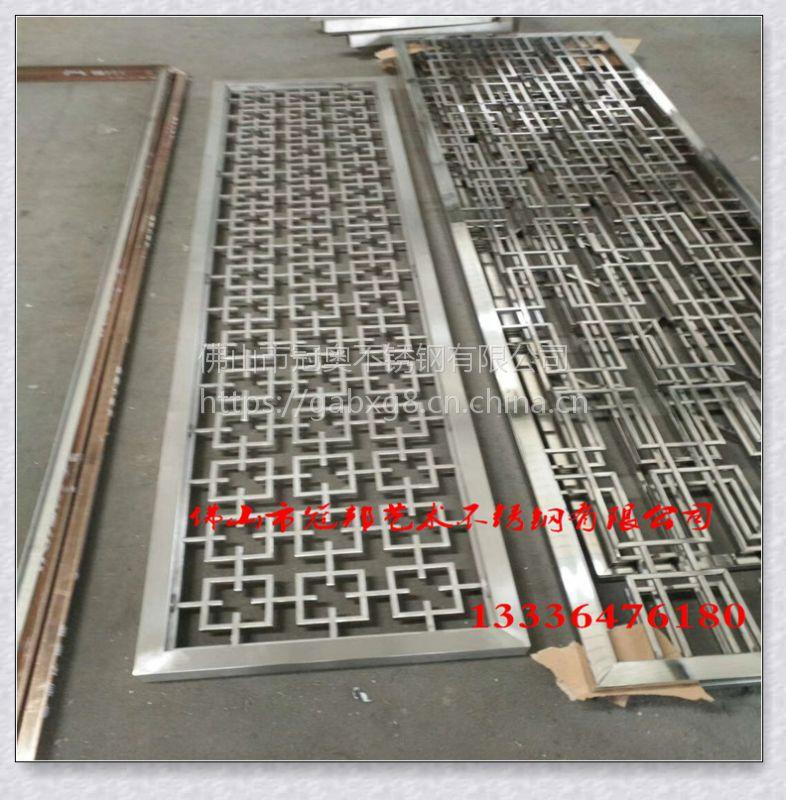 三亚各种异型水镀铜屏风 电镀玫瑰金不锈钢花格 金属制品加工厂家