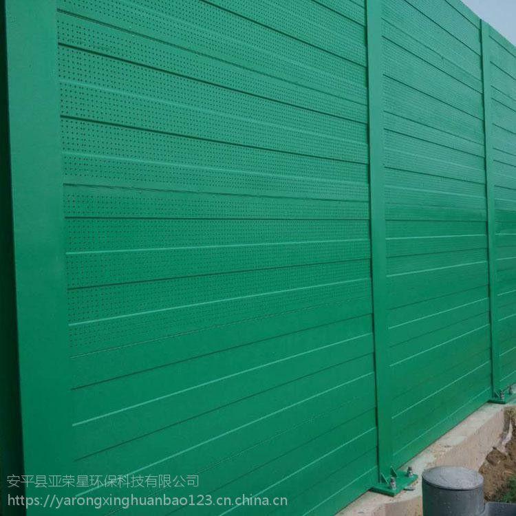 重庆玻璃钢隔声屏障@高铁隔音屏规格@吸声声屏障生产厂家