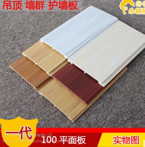 竹木纤维 集成墙板竹木纤维 吊顶 隔断墙面墙裙 生态木