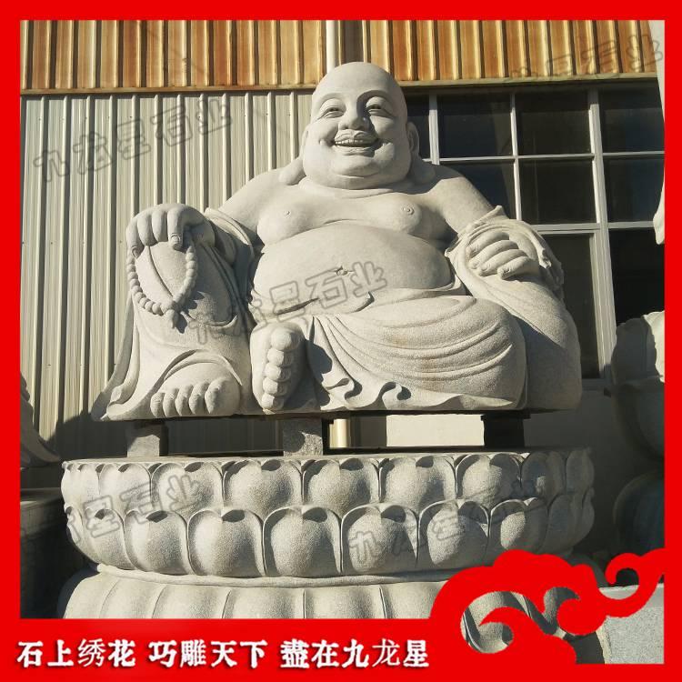 石雕弥勒佛坐像 笑口常开弥勒佛石雕厂