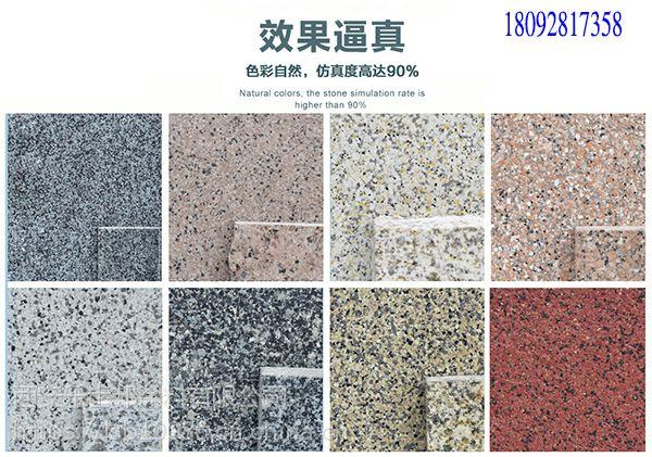 影响真石漆价格六大因素_西安乐士邦涂料厂家批发价格