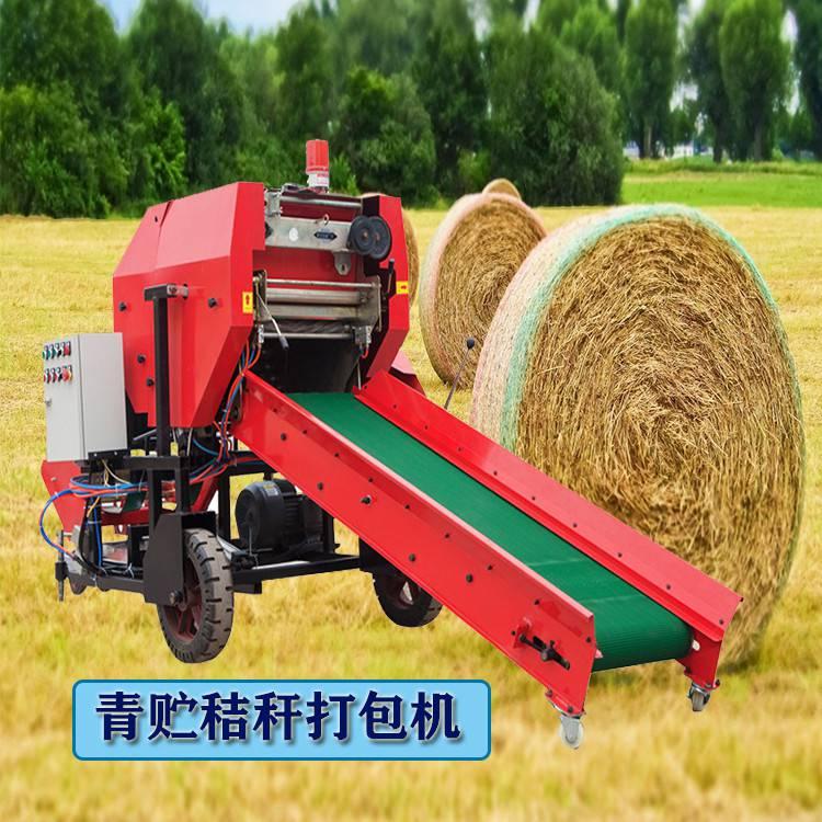 银川牛羊草料打捆青贮机 低成本包膜机 价格低廉的包膜机