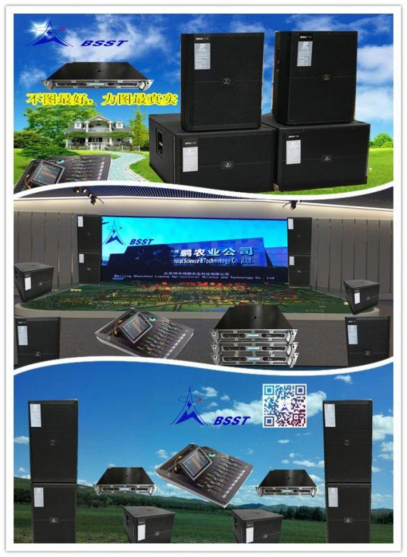 专业会议音响系统、LED扩音系统