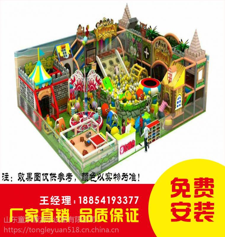 黑龙江哈尔冰 淘气堡儿童乐园 3D互动砸球机 枪炮城 粘粘乐 组合滑梯 厂家直销