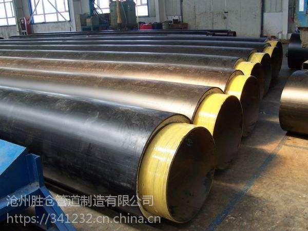 高密度聚乙烯直埋保温管厂家报价