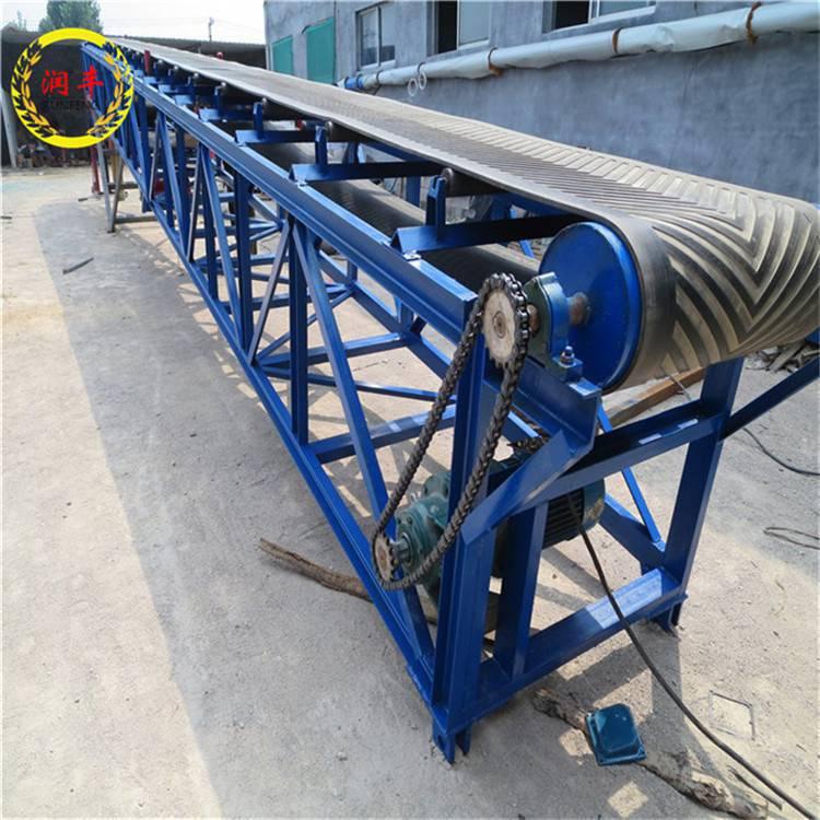 槽钢式多种宽度定制皮带机 润丰 60厘米宽输送机厂家