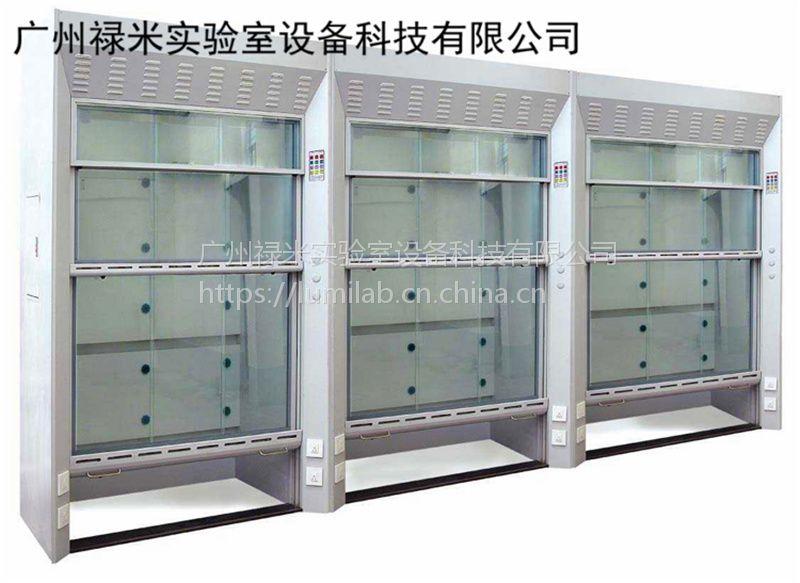 广东走入式通风柜生产厂家
