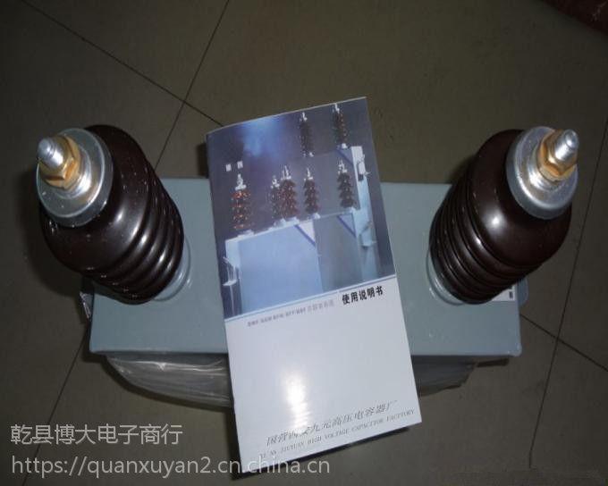 促销优质《RFM20.375-1000-4S》◆ 九元电容器 特惠价