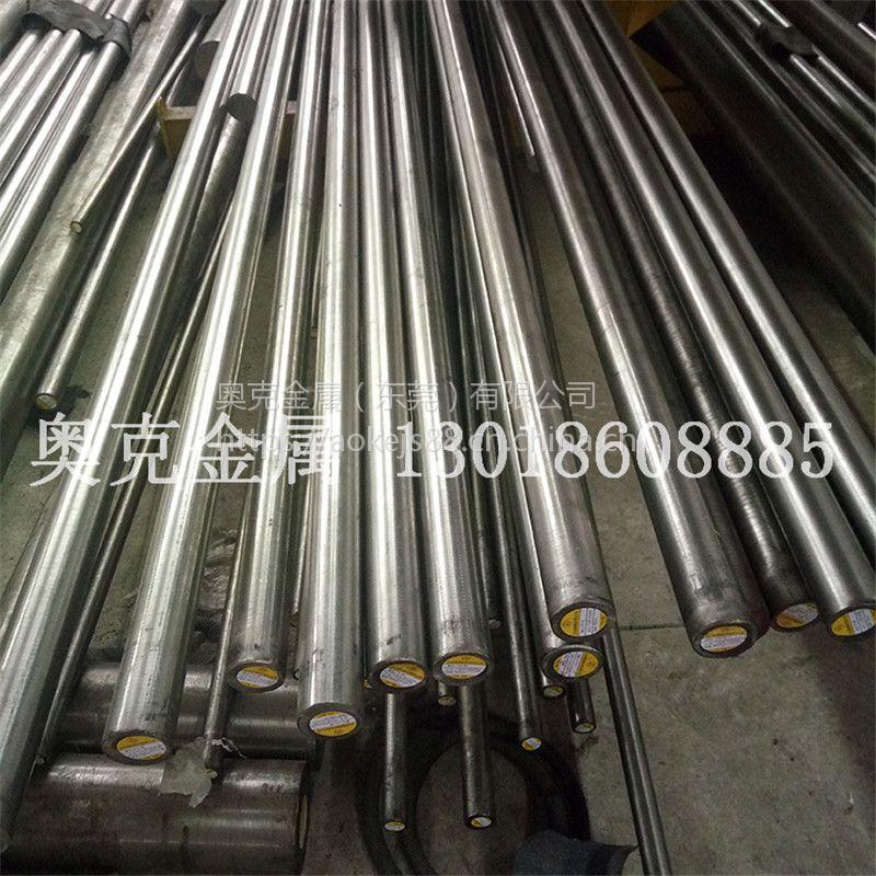 供应G20Cr2Ni4轴承钢G20Cr2Ni4渗碳结构钢高强度高耐磨韧性好G20Cr2Ni4钢板圆钢