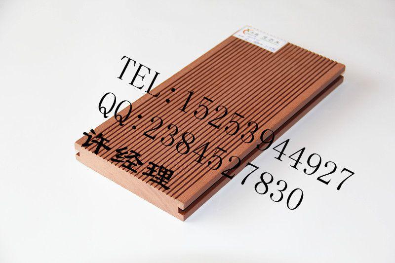 http://himg.china.cn/0/4_623_235082_800_533.jpg