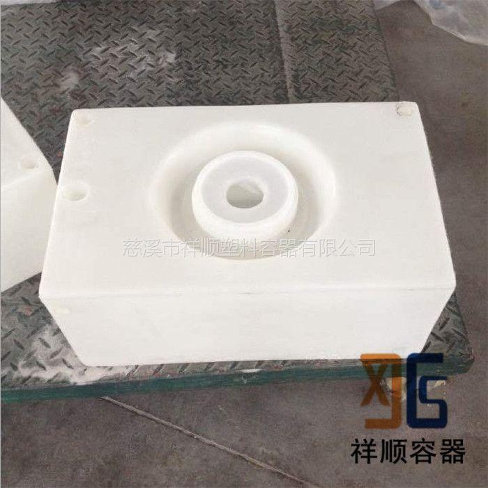 45L扁水箱 45升方形塑料水桶 45公斤耐腐储水箱