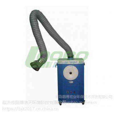 路博焊接作业除尘机 单机除尘器
