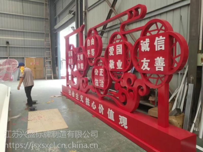 河北沧州不锈钢宣传栏社会主义核心价值观公交站台哪家专业做的好优选河北兴盛标牌