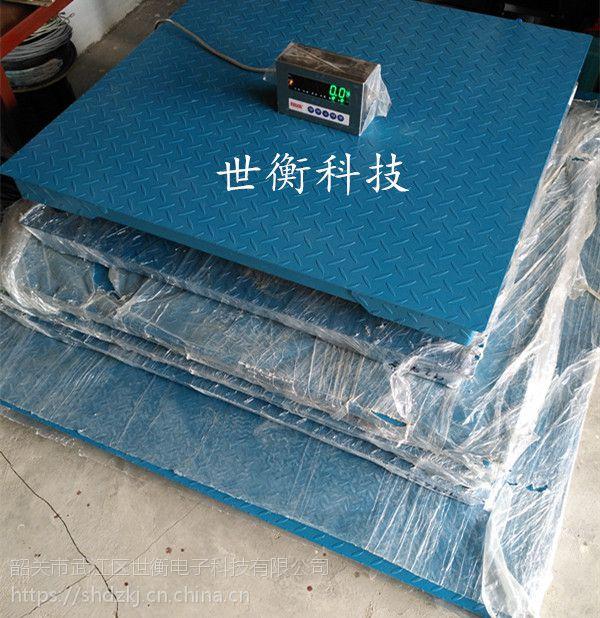 世衡科技SCS-3T电子平台秤 广州平台秤