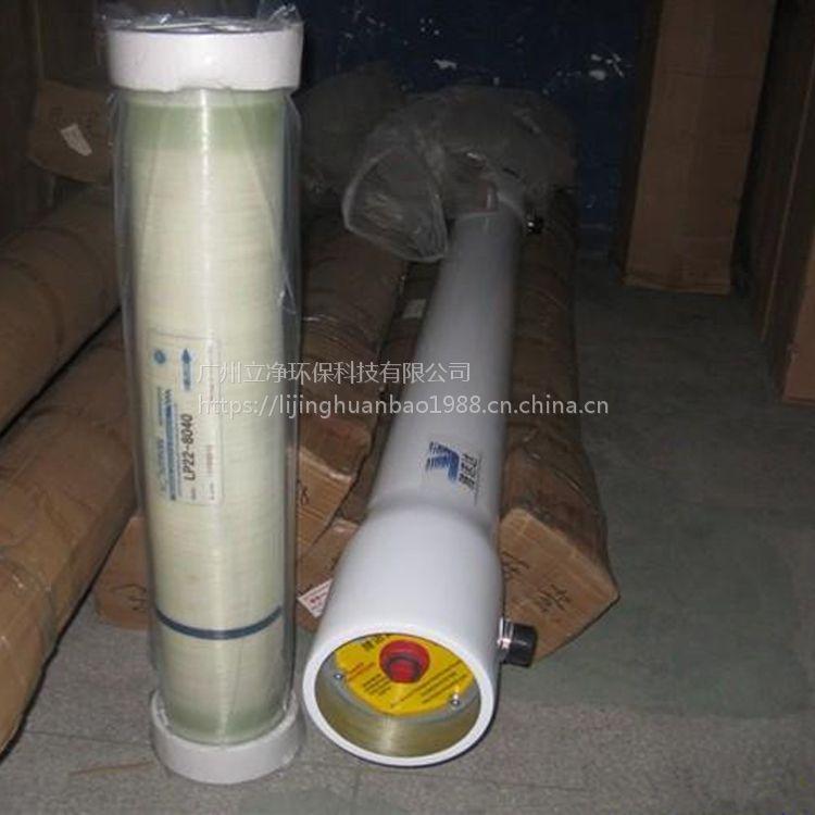 北京时代沃顿(VONTRON反渗透膜),汇通反渗透膜LP22-8040纯水RO膜批发