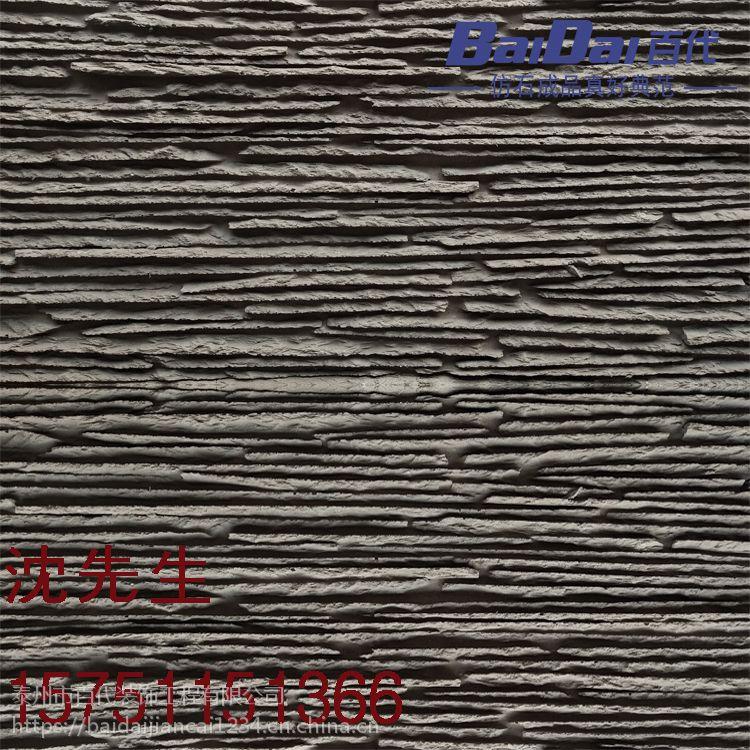 新疆克拉玛依软瓷 柔性面砖 新疆克拉玛依软瓷